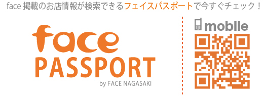 face passport